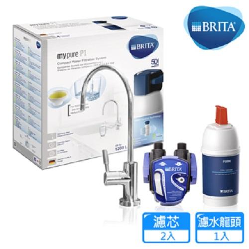 【贈免費到府標準安裝】 德國 BRITA mypure P1硬水軟化櫥下型濾水系統+P1000濾芯(共2芯) 1