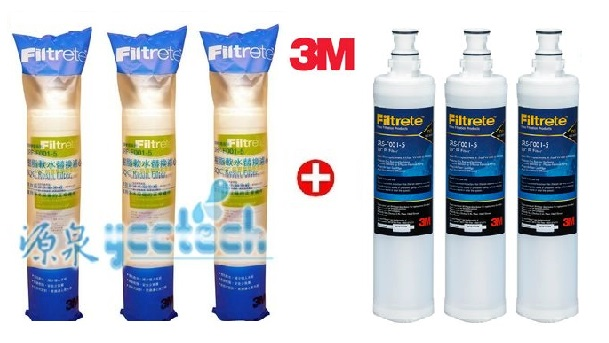 3M SQC 無鈉樹脂軟水替換濾心(3RF-F001-5) 《3入》+ 3M SQC PP替換濾心3RS-F001-5《3入》【優惠價2900元】 1
