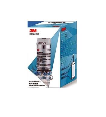 3MHCD-2 桌上型飲水機替換燈匣 ZL04089W-U 1