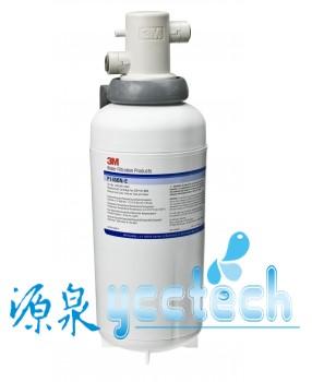 【3M】SGP145 櫥下型軟水系統 1