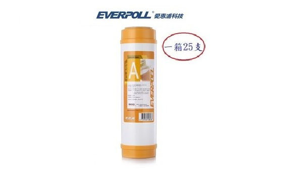 EVBM100A台灣愛惠浦公司貨EVERPOLL樹脂濾心【一箱25支5000元】 1