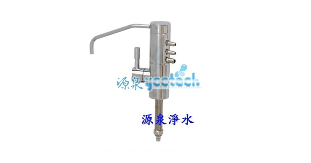 電解水機專用3孔專業電解水酸性水龍頭(美觀大方.歐式設計品質佳) 1
