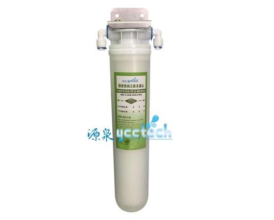 [源泉] YT1-5P單道淨水器/5微米半透明PP濾心/快拆卡式長效過濾泥沙鐵鏽雜質~換濾心免工具 1