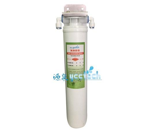 [源泉] YT1-R單道軟水器/專業精密快拆型無鈉樹脂軟水過濾器(樹脂原料通過NSF61認證) 1