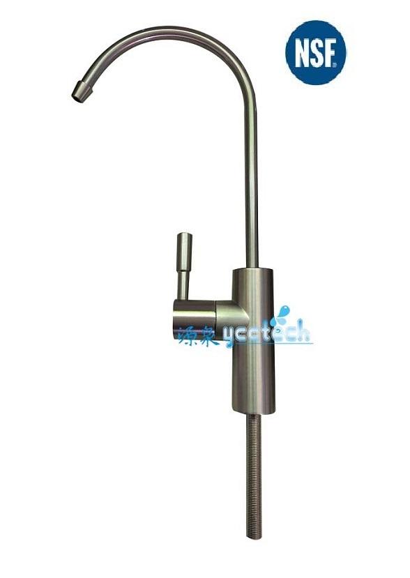 NSF認證304小彎不鏽鋼鵝頸龍頭~各式淨水器.RO機.愛惠浦.3M淨水器適用(每支都有精美紙盒包裝) 1